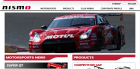 NISMO Official